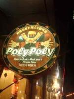 PolyPoly Fusion Bar and House Beer