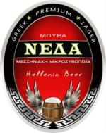 Messinian Microbrewery