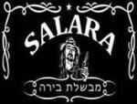 Salara / LiBira