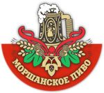 Morshanskiy Pivovarenniy Zavod