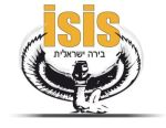 Isis Brewing Company