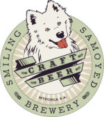 Smiling Samoyed Brewery