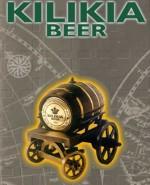 Yerevan Brewery