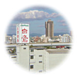 Hakutaka Sake Co., Ltd.