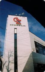 Ozeki Co. (Japan)