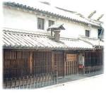 Yamamoto-Honke