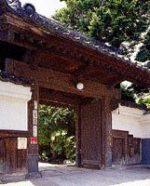 Yamanaka Shuzo Co., Ltd.