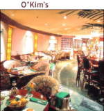 O Kims Br�uhaus at the COEX (Westin Hotel Chosun)