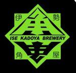 Ise Kadoya