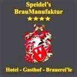 Gasthof Lamm - Speidels Brauereile