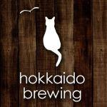 Hokkaido Bakushu Jozo