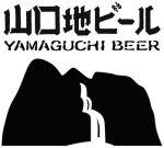 Yamaguchi Narutaki Kogen Brewery