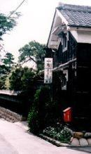 Komachi-Shuzo Sake Brewing Co., Ltd.