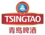 Tsingtao Brewery