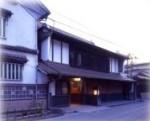 Kamoizumi Shuzo Co., Ltd.