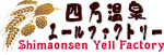Shima Onsen Yell Factory