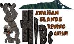Hawaiian Islands Brewing Company