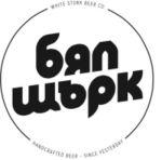 Byal Shtark / White Stork Beer Company