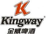 Shenzhen Kingway Brewery (Heineken)
