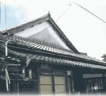 Ishibashi Shuzo, Inc.