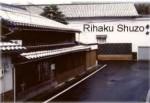 Rihaku Shuzo Co.