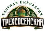 Zavod Trekhsosenskij