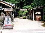 Toshimori Shuzo Co. Ltd.