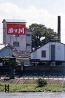 Iwategawa Shuzo