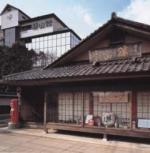 Katsuyama Kigoyo Co,. Ltd.