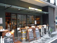 Craft Beer Market Jimbocho