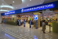 ParknShop SUPERSTORE (Tai Po)