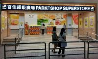 PARKnSHOP Super Store (Fanling)