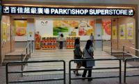 PARKnSHOP Super Store (Fanling)