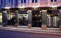 Oslo Mikrobryggeri