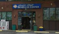 Hoosick Street Discount Beverage Center