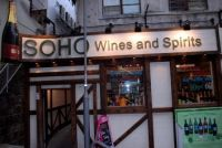 Soho Wines & Spirits (Soho)