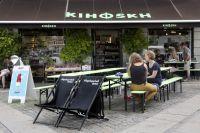 Kihoskh