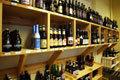 Vinens Verden