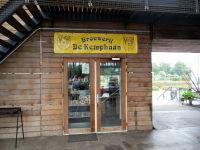Landgoedwinkel de Kemphaan
