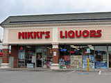 Nikkis Liquors