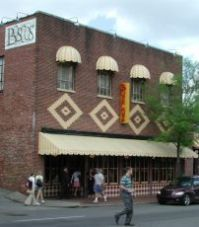 Boscos Hillsboro Village Nashville