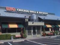 UNO Chicago Grill - Metuchen