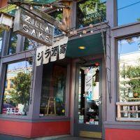 Zilla Sake House
