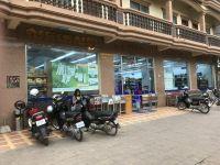 Angkor Market
