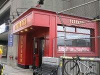 Bukowski Tavern