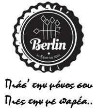 Berlin by 5 drunkmen