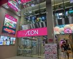 Aeon Supermarket (Causeway Bay)