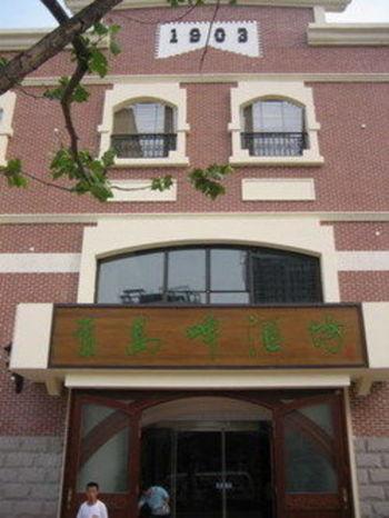 Tsingtao Beer Palace