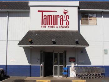 Tamura�s Fine Wine & Liquors (Honolulu)