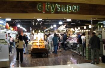 City Super (IFC)